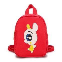 LZFZQ nowy torba szkolna PU plecak szkolny sac dos torba plecak szkolny dla dziewczynek plecak szkolny dla chłopca ortopedyczne plecak dla dzieci 6