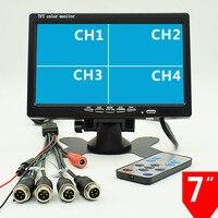 12V 24V 1024P 7 Inch Car Monitor 4 Channel Split Screen Quad Color For Vehicle Truck