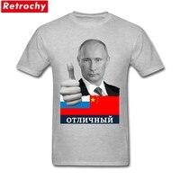 הנשיא רוסיה, ולדימיר פוטין רוסיה סין טי גדול שרוול קצר גברים חולצה היפ הופ חולצה של האופנה ולנטיין גדול גודל