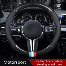 Car-Steering-Wheel-Cover Carbon-Fiber-Cowhide Sports Fashion Non-Slip 38CM Sweat-Absorbing