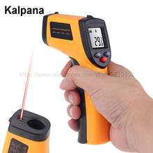 -50-380 degree Industrial Laser Temperature Instruments LCD Non-contact Digital Infrared Thermometer Gun Measuring Tools