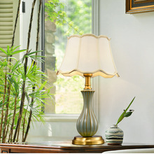 YOOK 32*53 см Европейская Настольная лампа с тканевым абажуром, простая теплая настольная лампа для спальни, креативная прикроватная настольная лампа 220 в E27