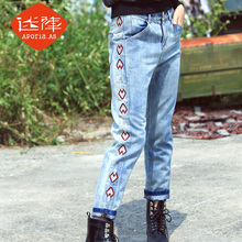 Aporia.As Original Design Women Spring New Slim Vintage Ethnic Embroidery Loose Retro Finishing Denim Jeans Cotton Pencil