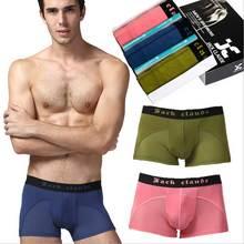 2017 Hot Brand 3 Pieces Underwear Men's Modal Boxer Men Cheap Boxer Shorts Fat Guy Breathable Health Wholesale Sleepwear M-XXL