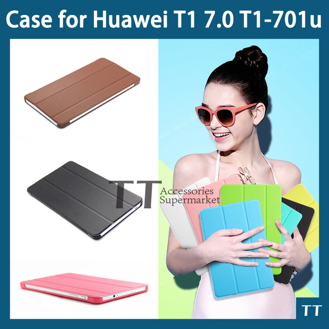 Stand leather case cover For Huawei MediaPad T1 7.0 Tablet case for huawei t1 7.0 T1-701u case + screen protector + touch pen