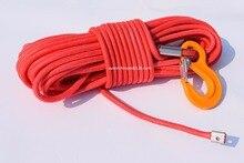 赤 12 ミリメートル * 30 メートルuhmwpeコアuhmwpeジャケット、合成ウインチケーブル、ボートウインチロープ、牽引ロープ、ウィンチライン