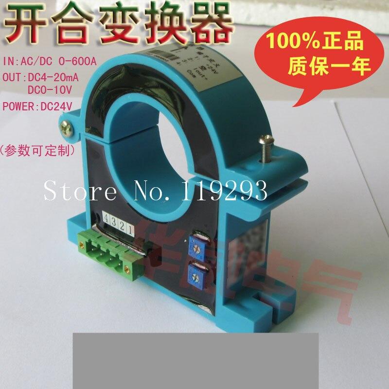 [LAN] capteur de transformateur de convertisseur de courant alternatif rétractable 0-650AC/DC4-20mA-