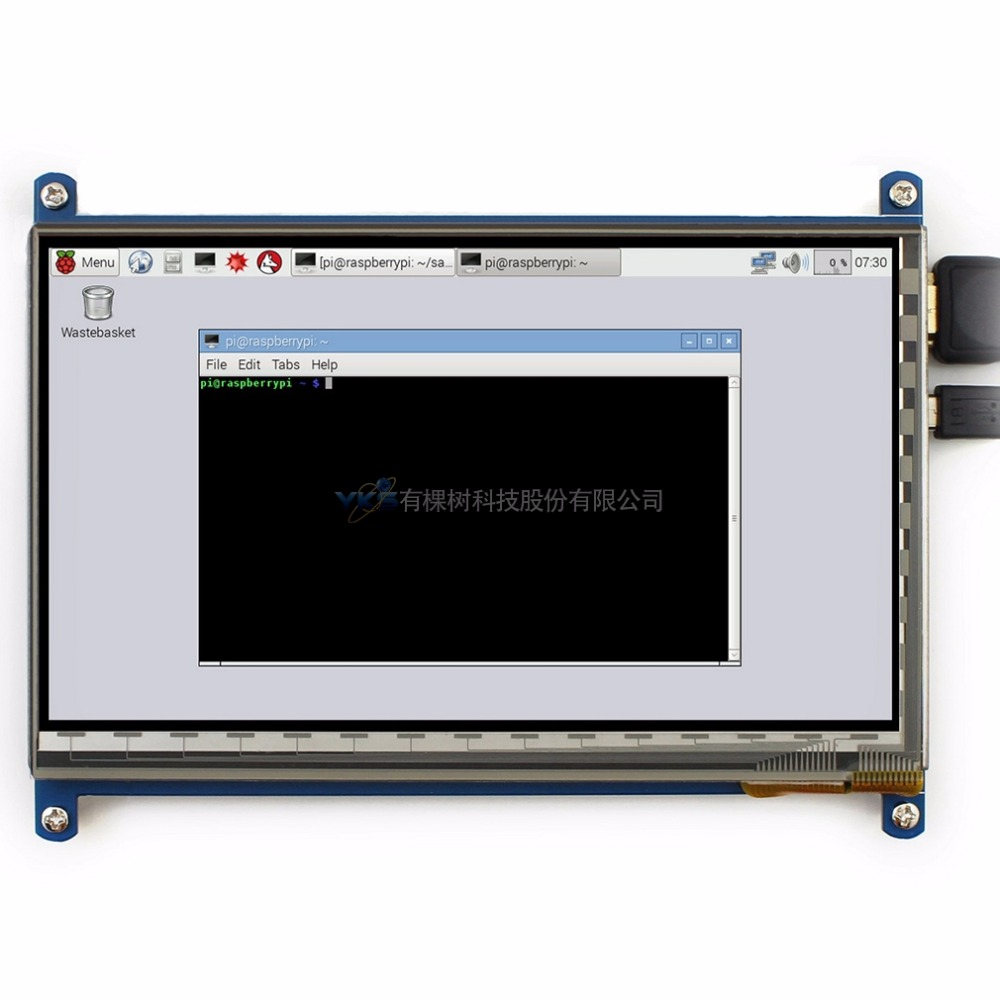 7 Inch HDMI LCD Screen Module for Raspberry Display Ultra Clear For Raspberry Pie Free Shipping ...