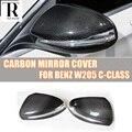 W205 W222 сменная крышка зеркала заднего вида из углеродного волокна для Mercedes Benz W205 C200 C220 C250 C300 W222 S-class