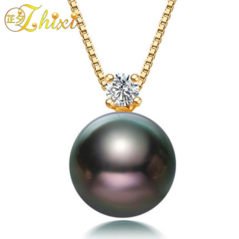Real 18K Yellow Gold Pearl Necklace Pendant Au750 Fine Jewelry Round Black Natural Tahitian Pearls Pendant For Women DD02