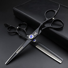 6.0 '' Japan 440C black rose hairdressing scissors cut slimming scissors professional human hair scissors