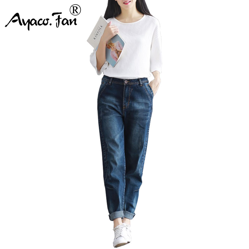 2018 Boyfriend   Jeans   Harem Pants Women Trousers Casual Plus Size Loose Fit Vintage Denim Pants High Waist   Jeans   Women Full Pants