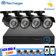 Techage 4CH 1080 P P2P ВИДЕОНАБЛЮДЕНИЯ Системы AHD-H DVR 4 ШТ. 2400tvl 2.0MP Водонепроницаемая Камера SONY imx322 Главная Видеонаблюдения Комплект
