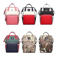 Mummy Maternity Nappy Bag Backpack Zipper Large Capacity Travel Diaper Bag Nursing Bag for Baby Care Women's Fashion Bag