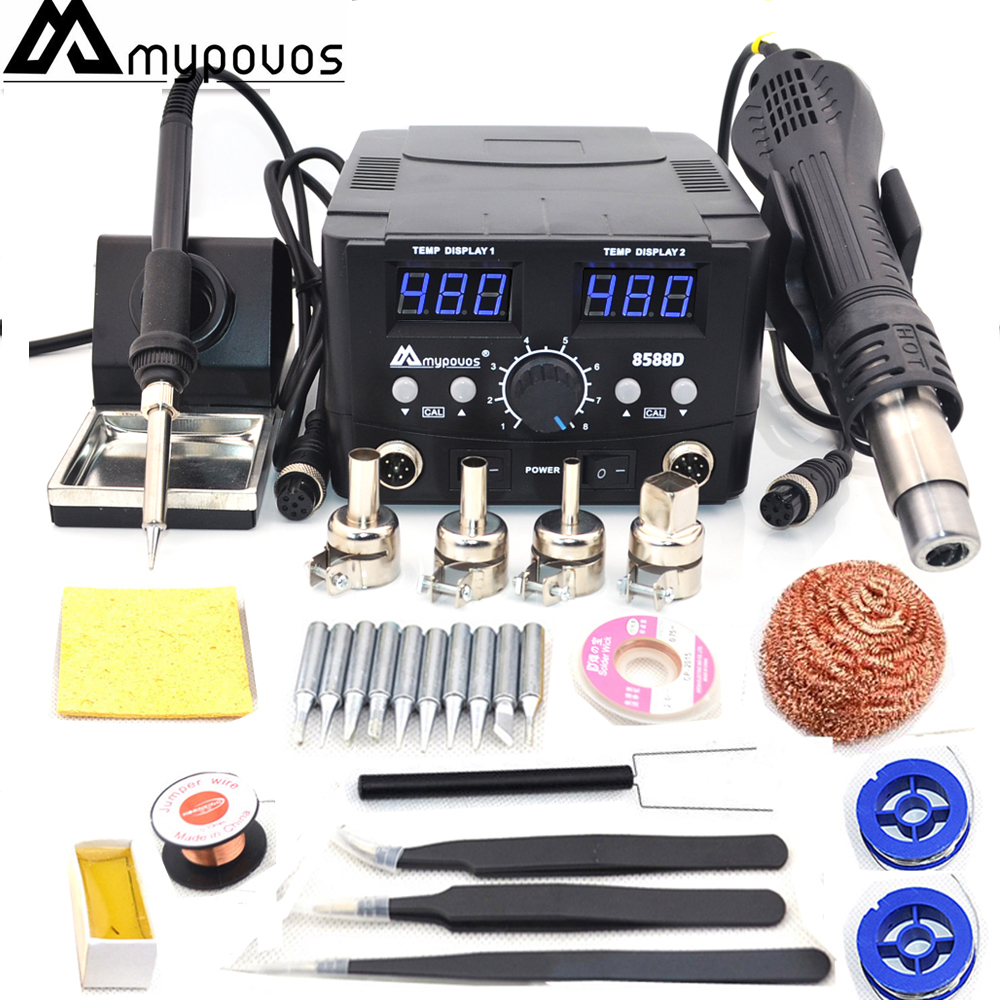 Double digital display 2 IN 1 800W Hot Air Gun 8588D ESD Soldering Station LED Digital Desoldering Station Upgrade from 8586