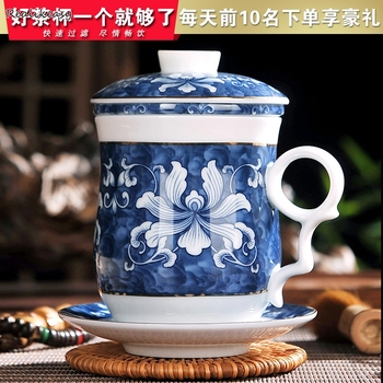 Personality Painting Ceramic Tea Cup Chinese Style Mug Vintage Jingdezhen Traditional Skill  Home Office Drinkware 10