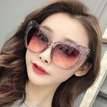 MIZHO Women Fashion Cat Eye female Sunglasses 2019 New Trendy Big Frame CatEye feminine glasses Vintage Black Ladies