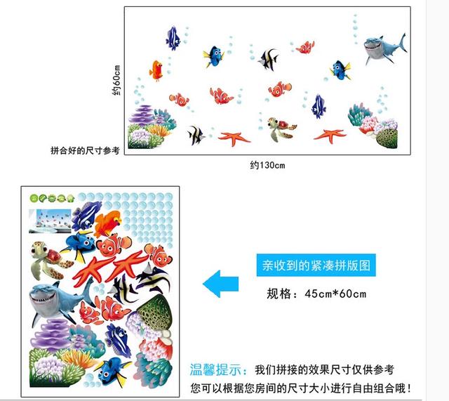 Wonderful Sea world colorful fish animals vinyl wall art window bathroom decor decoration wall stickers for nursery kids rooms