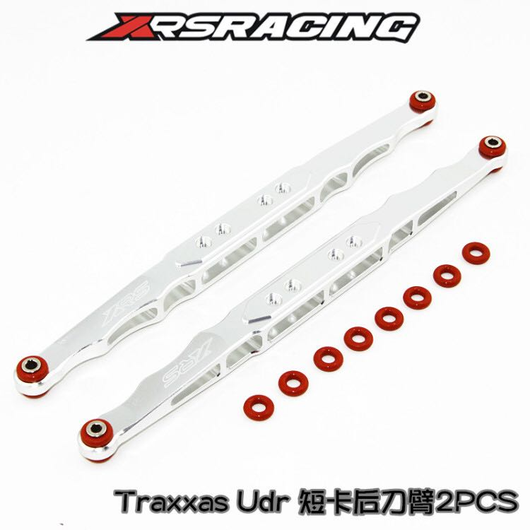 все цены на 1/7 traxxas unlimited desert racer UDR alloy trailing arm rear arm suspension lower linkage онлайн