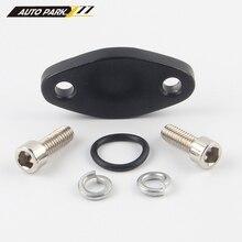 Блокировка пластины для Audi vw 1,8 T двигатели впрыска воздуха combi клапан удалить SAI MK4 B5 BP01