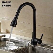 Новый pull down oil щеткой кухонный кран torneira cozinha кухонный кран pull out смеситель для кухни pull out раковина torneiras
