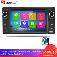 Junsun 2 Din 7 Inch Car DVD Player GPS For Toyota Corolla Bluetooth FM Stereo Radio