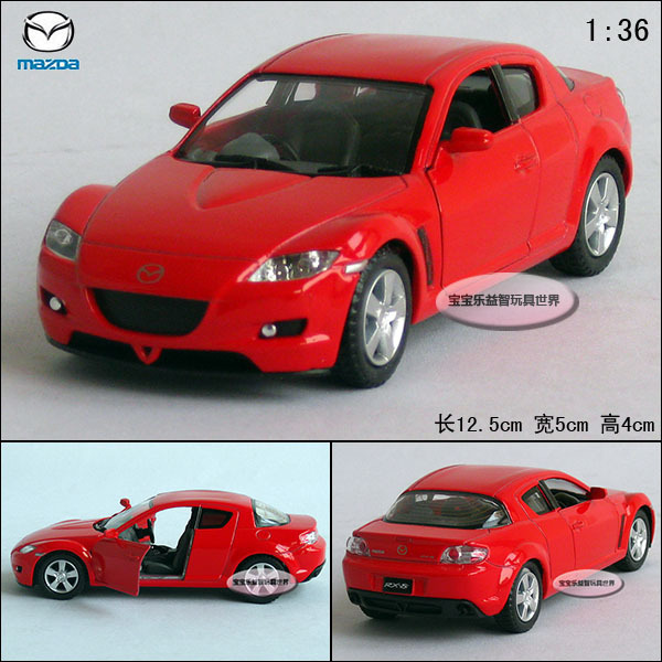 Kinsmart Model Car 1 36 Scale For Mazda Rx 8 Red Black Yellow Silver In Casts Toy Vehicles From Toys Hobbies On Aliexpress Alibaba Group