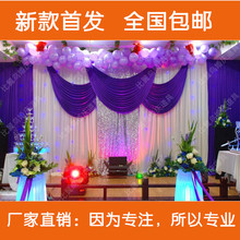 2016 Top-sale 20ft*10ft wedding backdrops ,wedding stage drape color can be customed party stage backdrop decoration