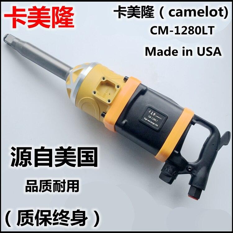 Gran torque grado industrial 1 pulgadas viento Pistola neumática ...