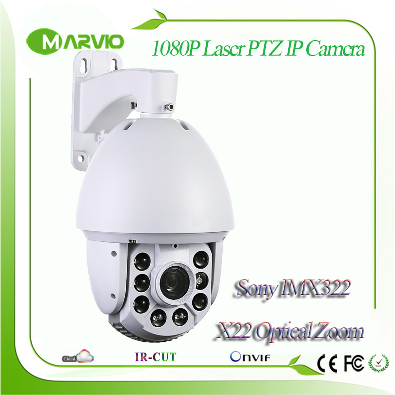 2MP megapixel Full HD 1080P IP PTZ Network Camera Sony IMX322 sensor perfect night vision 150m