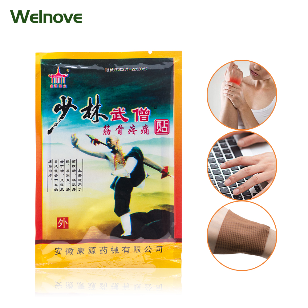 32Pcs/4bags Medicated Plaster Shaolin Medicine Knee Pain Relief Adhesive Patch Joint Back Medicated Plaster Pain Relieving D1397