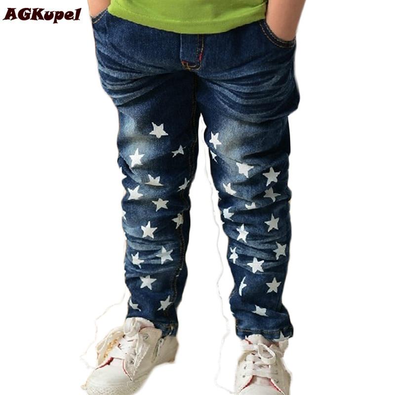 HOT New 2016 Wild Childrenu0026#39;s Jeans Kids Pants Boys Denim Jeans For Girls Children Pant Baby Star ...