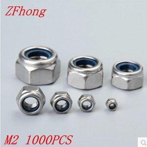 1000 шт M2 2 нейлоновые гайки DIN985 из нержавеющей стали, нейлоновые самоблокирующиеся шестигранные гайки, гайки для блокировки