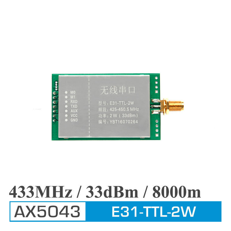 2pcs E31-TTL-2W 433MHz 8km 2W UART AX5043 RF Wireless Radio Transceiver Module 433mhz 3 4km long range sx1278 radio modem network module w uart ttl interface