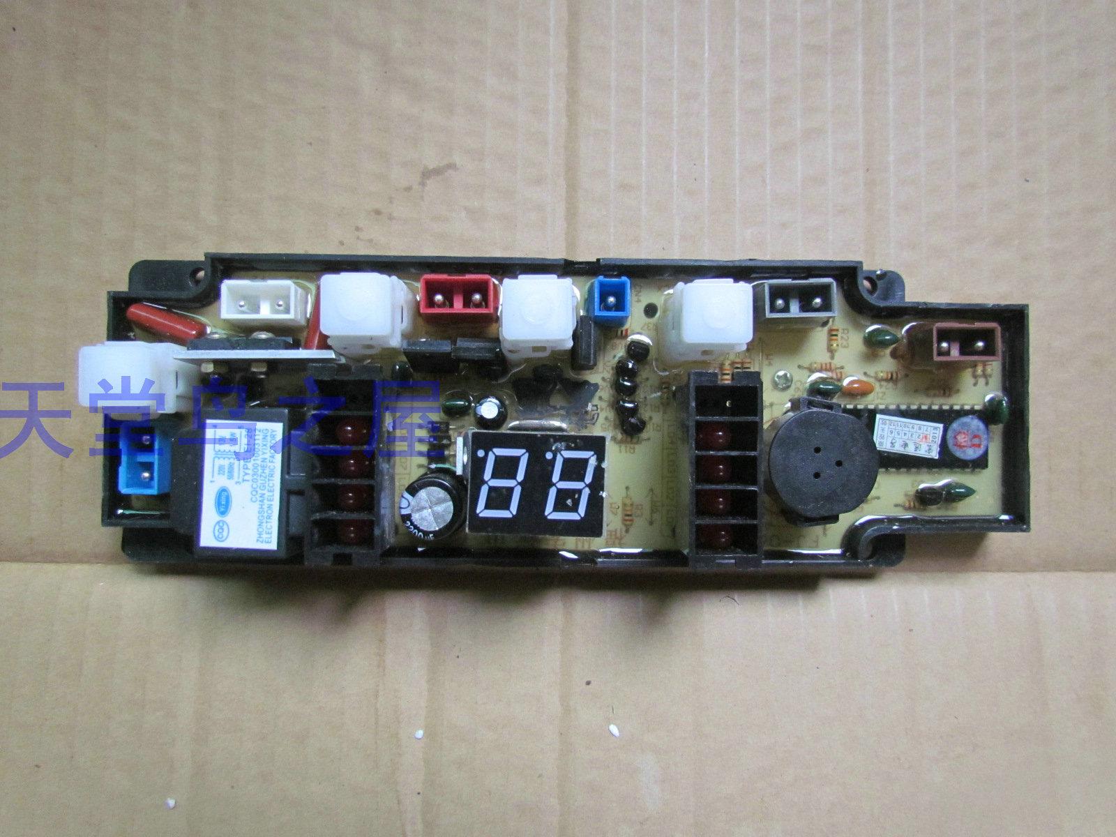 Washing machine accessories pc board motherboard program control hf-2288-x xqb55-2288 washing machine board xqb55 8960g xqb48 861 original motherboard hf 852 x