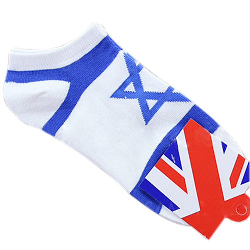 Sport Sock Pair Of Stylish Star Israel Flag Pattern Socks For Men