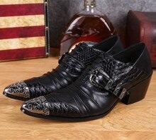 Бесплатная Доставка 2017 Новый Британский Стиль Натуральная Кожа Кустистость Обуви для мужчины ЖЕЛЕЗА Острым Носом Осенние Ботинки Мужчины 6 См До Обувь