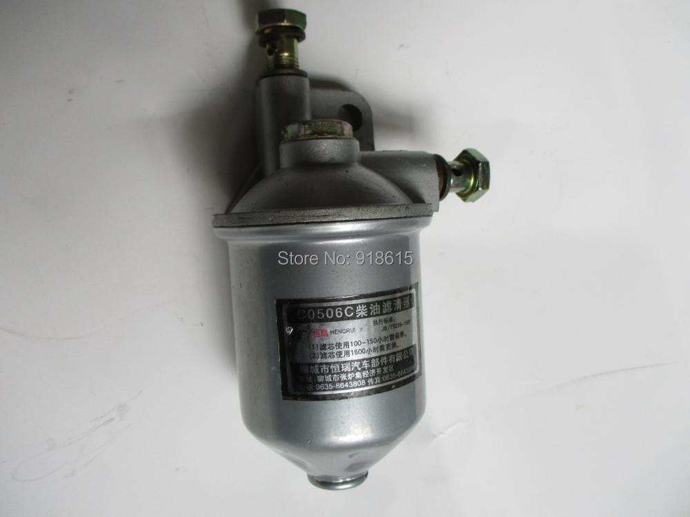 Diesel Engine Fuel Filter Assembly : C fuel filter assembly diesel engine parts in