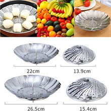 New Style Folding Food Fruit Vegetable Dish Steamer Cookware Stainless Steaming Basket For Drop Shipping 30