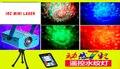 Раша ИК-Пульт Этап Ligting 9 Вт RGB LED Вода Волна волновой Эффект Свет Этапа Лазерный Проектор Света Рождество DJ Партии свет