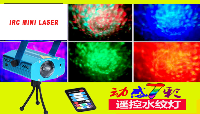 Rasha IR Remote Stage Ligting 9W RGB LED Water Wave Ripple Effect Stage Light Laser Projector