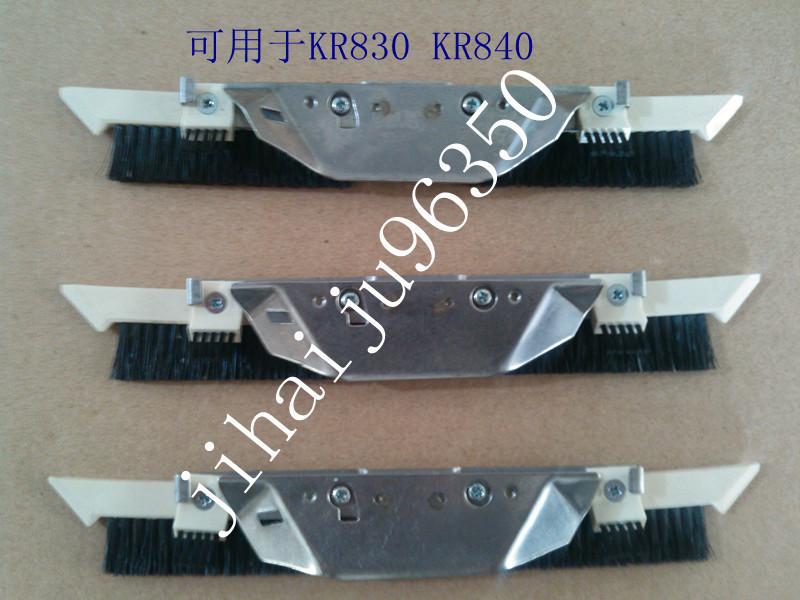 Clearing Brush For Brother Knitting Machine KR830 KR840 Sewing Machine Parts