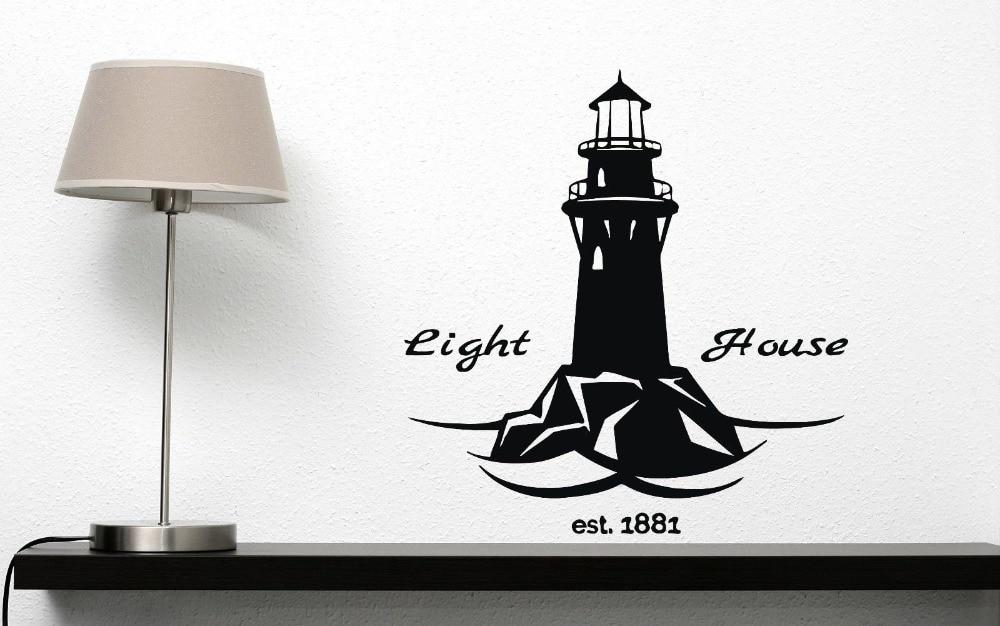 Wall Vinyl Sticker Decal Lighthouse Tower Beacons Beach Decor