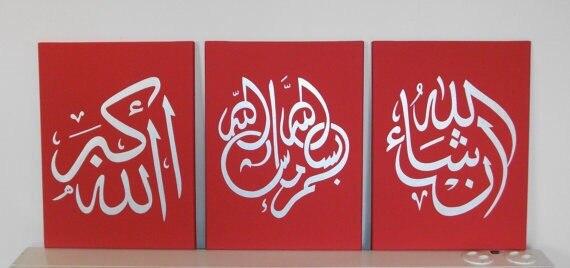 Kaligrafi Kontemporer Hitam Putih Gallery Islami Terbaru