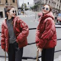 PinkyIsBlack Winter Jacket women 2018 New Hooded Autumn Winter Coat Women Jacket Woman Short Velvet Parkas Outerwear Down jacket