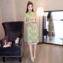 Fashion Qipao Women Traditional Chinese Clothing Long Cheongsams Short Sleeve Qipao Sexy Retro Evening Dress