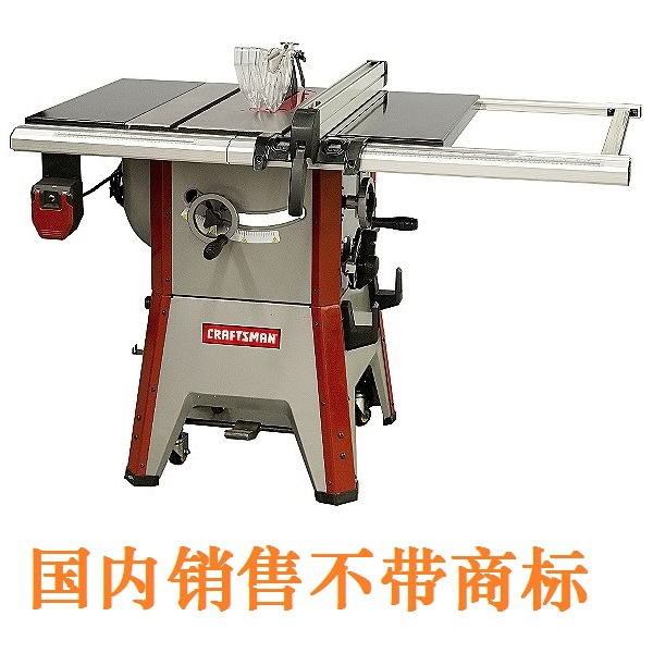 National heavy woodworking table saw dado slotted taiwan tenon saw national heavy woodworking table saw dado slotted taiwan tenon saw cutting board american craftsman models greentooth Images
