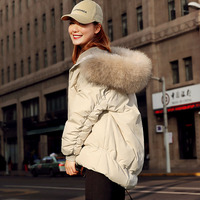 White Duck Down Jacket With Raccoon Fur Collar Hooded 2018 Winter Coat Women Thicken Down Female Parka Womens Jackets And Coats