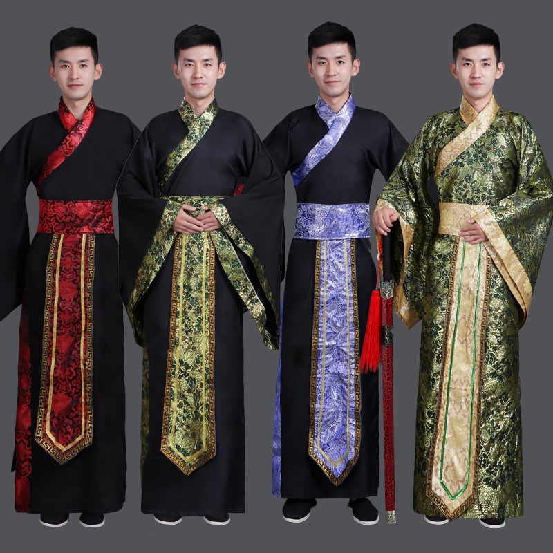 Traditional: Ancient Chinese Costume Men Stage Performance Outfit For