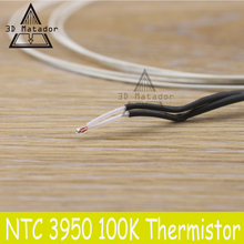 5pcs/lot NTC 100K Ohm 3950 1% Thermistors for Reprap Prusa SWTG Mend glass sealed thermistor 3950 Resistant hotend sensor